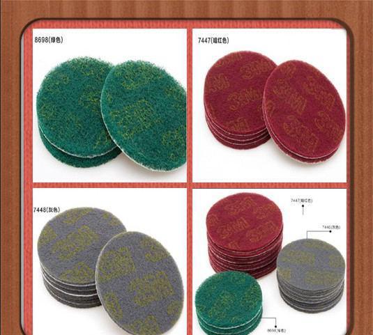 正品3M7448尼龙片,拉丝布,精密抛光和清洁布。