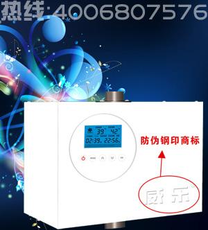 威乐循环水泵 威乐循环水泵功率介绍,重庆威乐循环水泵厂家