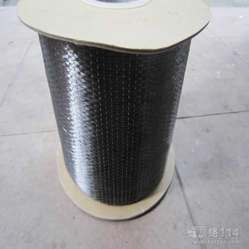 重庆碳纤维布厂家