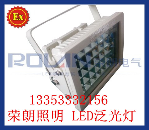 GCD615-LED隔爆型防爆灯