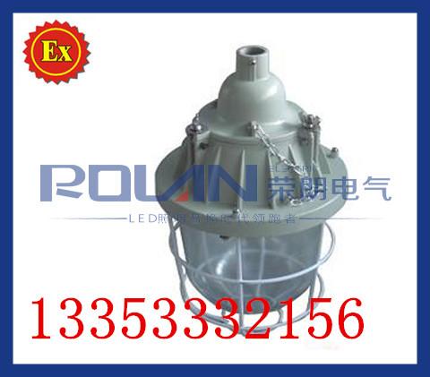 GCD5012厂家/GCD5012隔爆型防爆灯