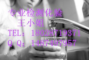 生活饮用水常规检测