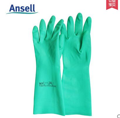 安思尔37-176高性能丁腈橡胶手套