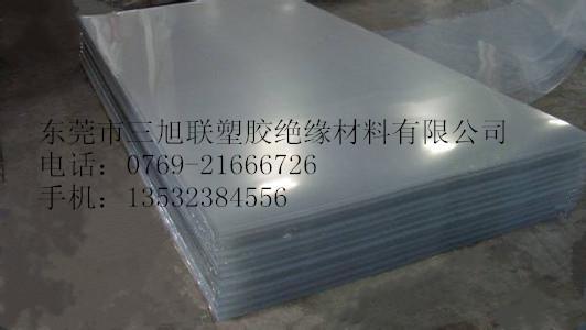 聚碳酸酯PC板材~原厂正品PC板~