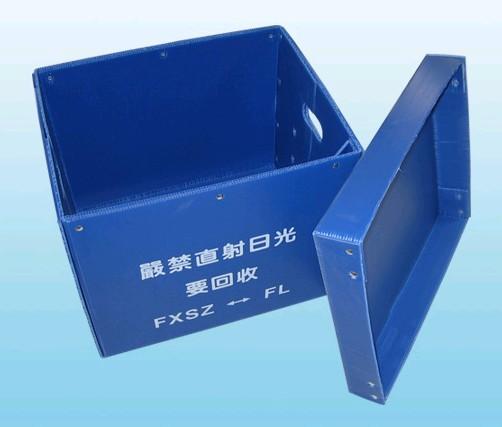 台州钙塑箱