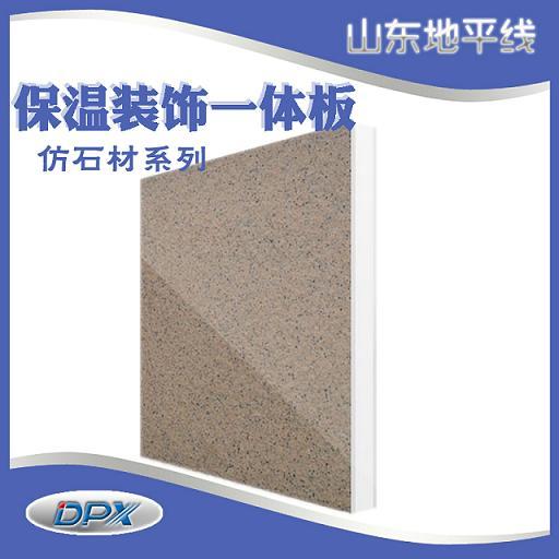 北京仿石保温装饰一体板 仿花岗岩保温装饰板厂家