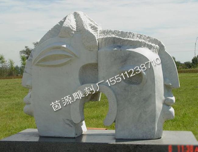 抽象石雕设计