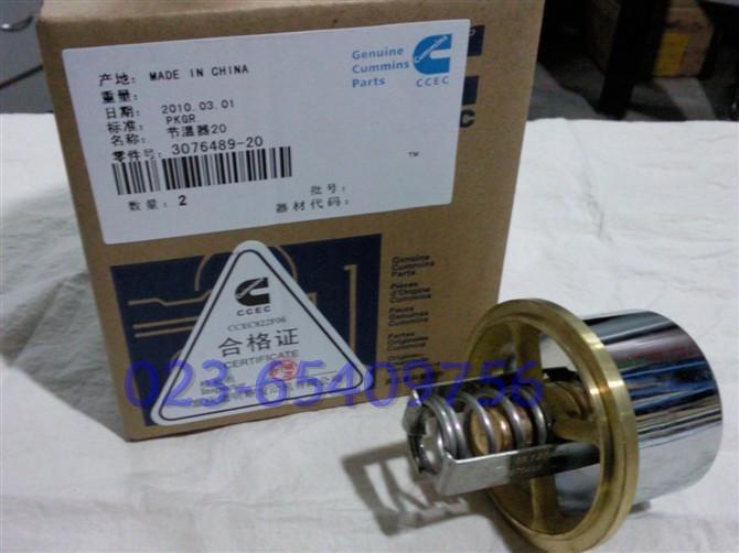 康明斯N K柴油机通用节温器3076489 推土机D85发动机