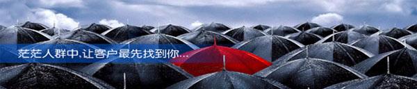 谷城企业网站设计公司|襄樊网页设计品牌公司