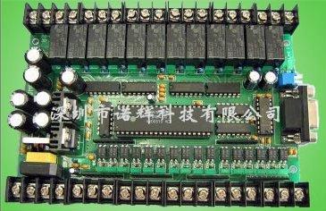 专业提供单片机程序开发及电子产品开发设计