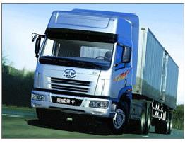 西安物流-4.2米厢式货车