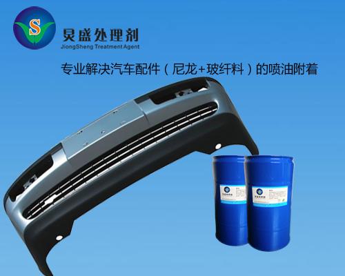 电子烟杆尼龙料加30%玻纤 百格测试掉漆怎么办?JS-308尼龙