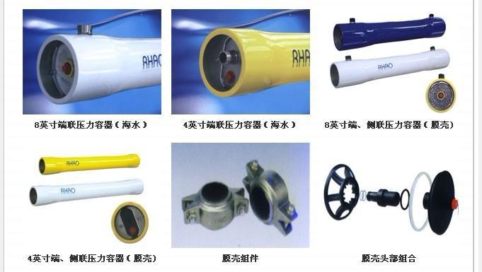 重庆水处理材料,重庆玻璃钢膜壳系列产品,重庆玻璃钢膜壳现货批发