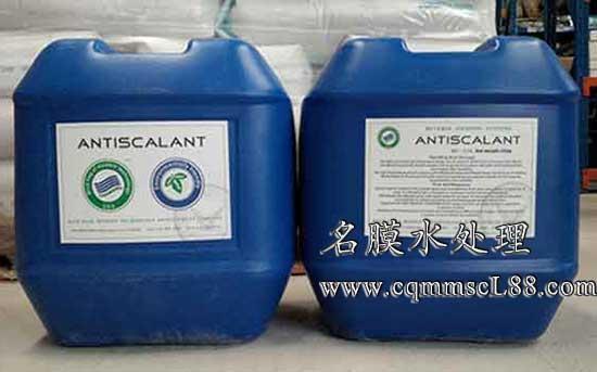 重庆水处理材料,重庆蓝旗阻垢剂系列产品,重庆反渗透阻垢剂现货批发