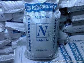 重庆水处理材料,重庆软化树脂系列产品,重庆南开软化树脂现货批发