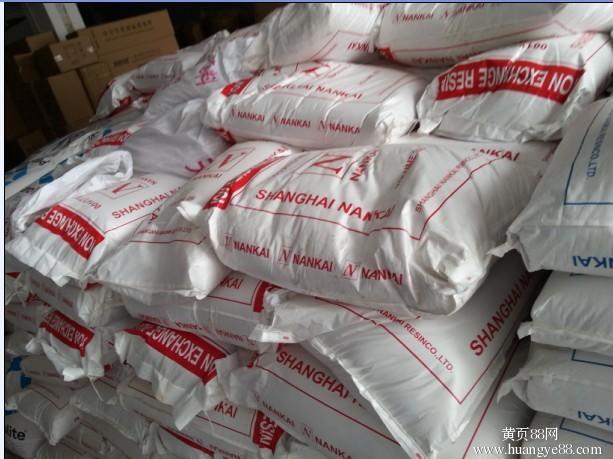 重庆水处理设备,重庆软化树脂价格行情