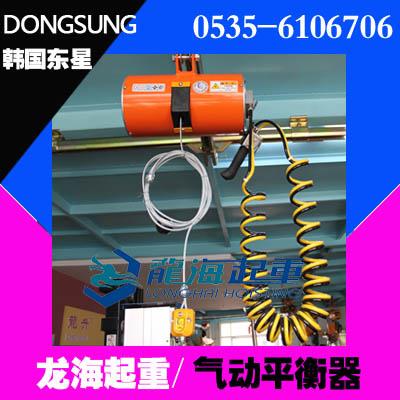 BH16020气动平衡吊具【160kg单绳气动平衡器】龙海起重
