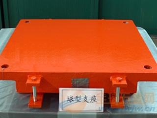 供应辽宁锦州各种球型支座-衡水博鸿橡胶