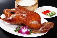 北京烤鸭培训 北京烤鸭培训的做法