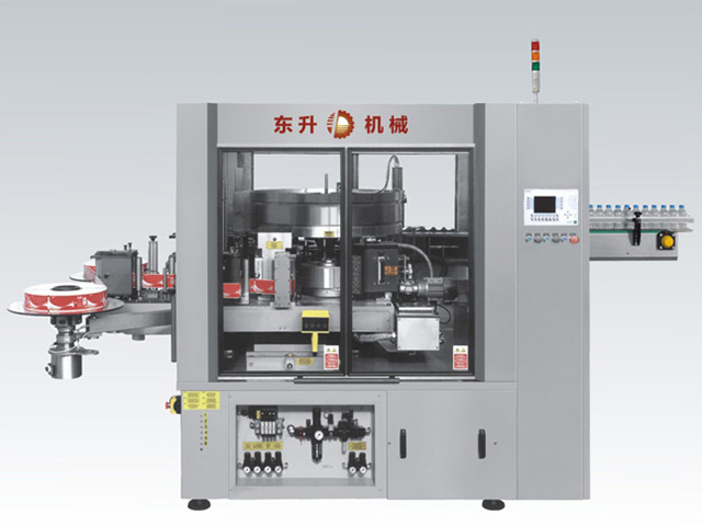 方瓶贴标机-全自动热熔胶卷膜贴标机-广东东升机械
