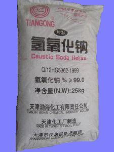片碱(氢氧化钠),轻粉,空心粉13530804245