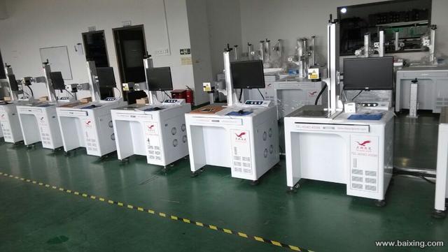 供应上海zppo打火机商标LOGO雕刻激光打标机