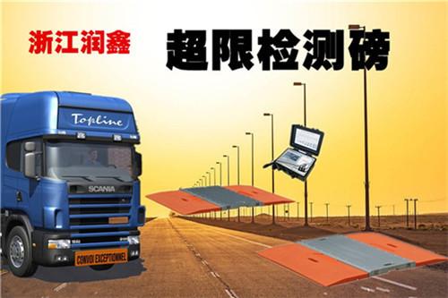 治超专用移动式治超汽车衡 目前市面功能超强!
