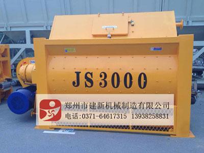 郑州JS3000强制式搅拌机,180混凝土搅拌站的设备