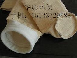 泊头华康氟美斯除尘布袋耐高温、抗酸碱、防腐蚀