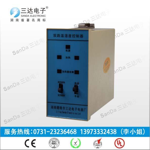 三达造KS-3温控仪-1台也是批发价