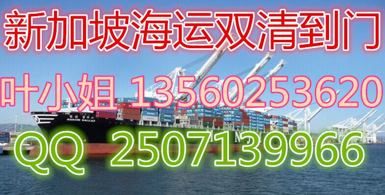广告机柜海运至新加坡双清到门专线运输