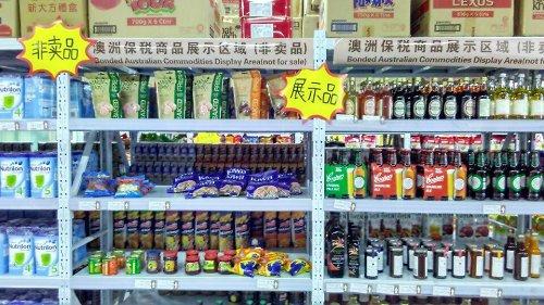 青岛进口报关公司代理/青岛进口食品标签备案代理公司