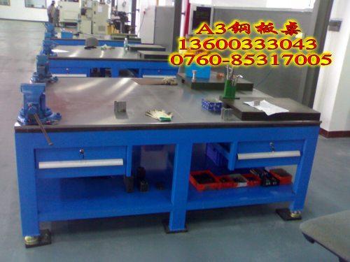 广州钢板工作台厂家直销