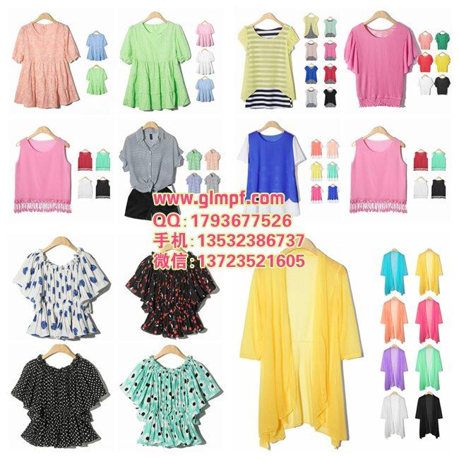 夏季女装便宜批发韩版新款一手货源质量保证雪纺蕾丝衫批发十几元