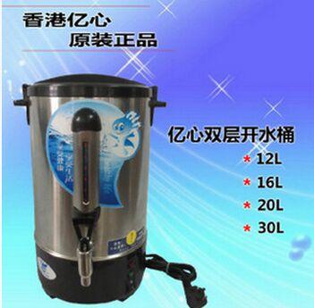 代洋国际30l双层不锈钢电热开水桶/开水壶/热