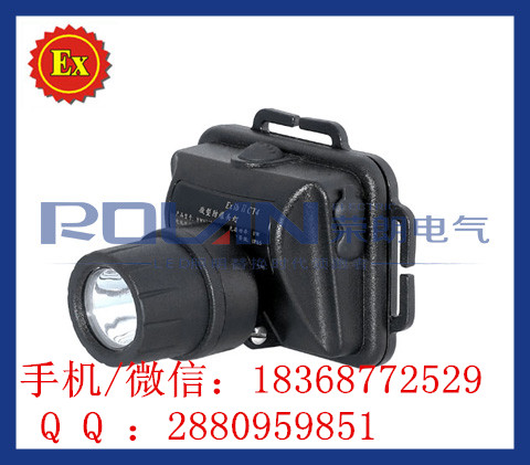 IW5130微型防爆头灯
