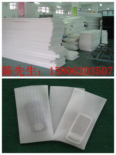 合肥EPE泡棉袋 合肥珍珠棉板材
