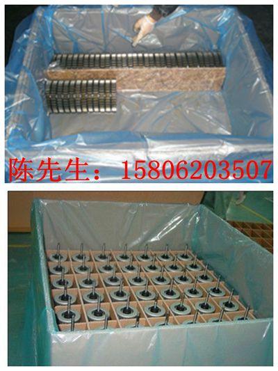 合肥VCI防锈袋 合肥气相防锈膜