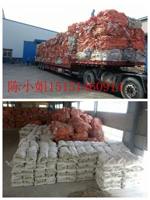 深圳PP吨袋  深圳防水吨袋 深圳集装袋