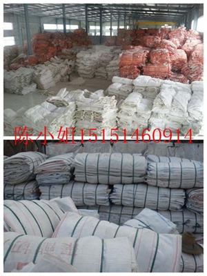 深圳二手吨袋 深圳二手太空包   深圳二手集装袋