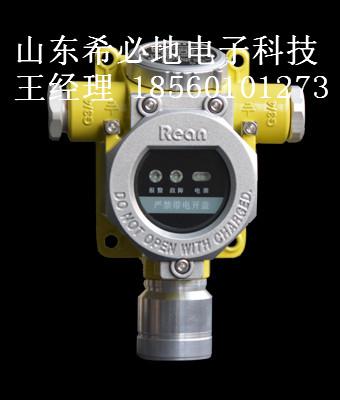 可燃氢气气体泄漏检测仪