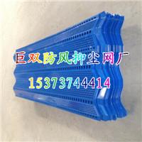 洗煤厂用防风抑尘网 挡风墙 静电喷涂冲孔板网