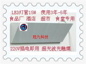 南京冠九电子科技有限公司的形象照片