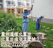 惠州惠城疏通马桶专家2222959支招:预防马桶堵塞