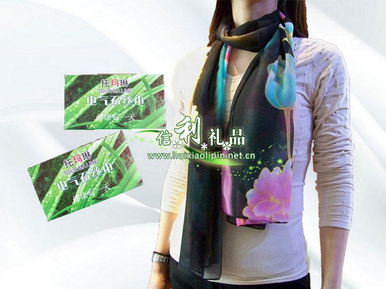 电气石丝巾女士专用保健品