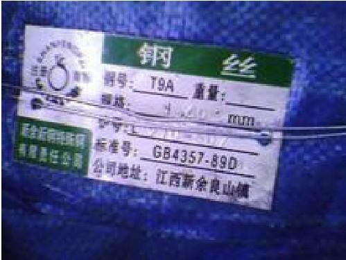 厂家直销 304不锈钢弹簧线 0.2mm不锈钢丝调直不锈钢线