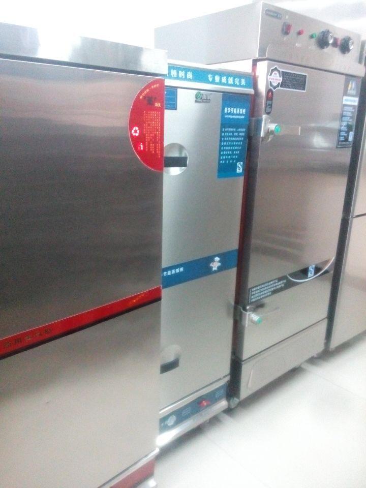馒头机12盘|全自动蒸饭车|蒸饭盒蒸馒头米饭|天津饭店蒸柜