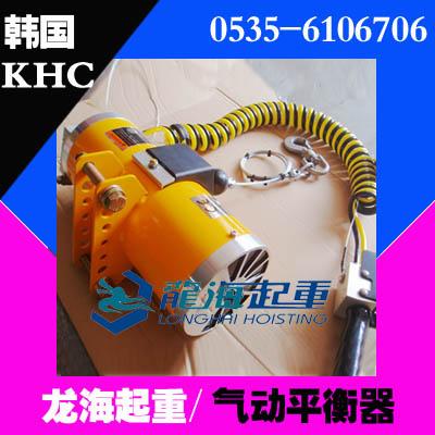 KAB-070-200气动平衡器【韩国KHC,保质1年】龙海起重