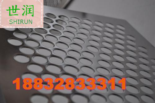 铁板冲孔网 圆孔冲孔碳钢板 安平世润