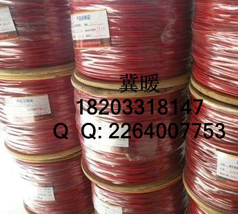 24k碳纤维发热线